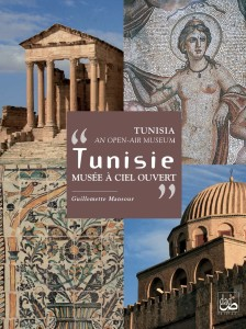 Tunisie-musee-a-ciel-ouvert-2019