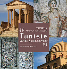 tunisie-musee-a-ciel-ouvert-2