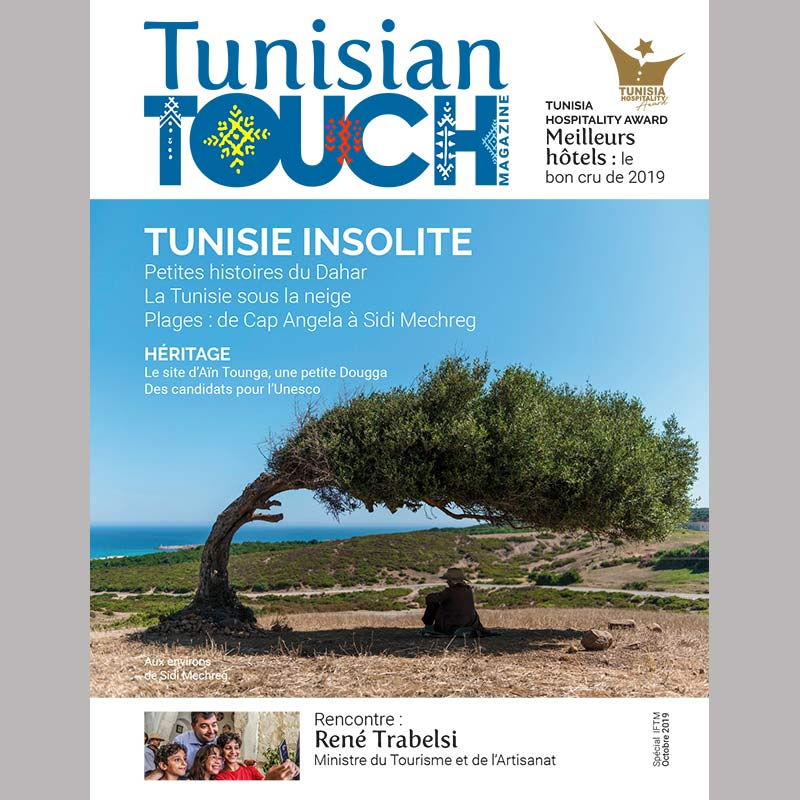 Tunisian-Touch